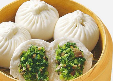 Steamed Vegetable Bun