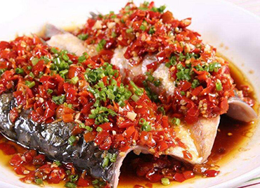 Fish Head With Sichuan Chili Pepper