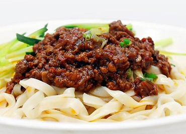Spicy Minced Pork Noodle